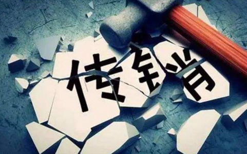 Guangxi: Strengthen the Combination of Punishment and Execut